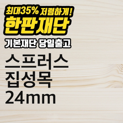 Shop/Mimimg/647_pa/item/20180416183757794829995371_thum_63295.jpg