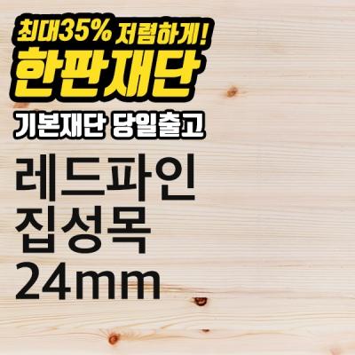Shop/Mimimg/647_pa/item/20180416184018594458241388_thum_40626.jpg