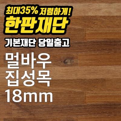 Shop/Mimimg/647_pa/item/20180416184811531202382688_thum_2701.jpg
