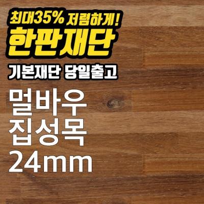 Shop/Mimimg/647_pa/item/20180416184819690372304898_thum_43072.jpg
