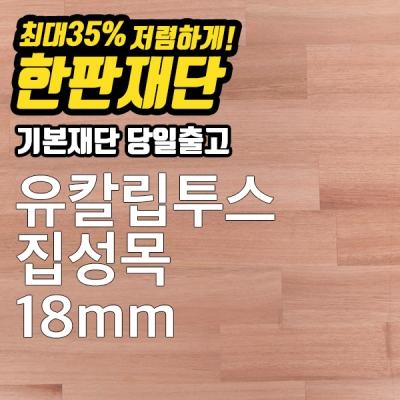 Shop/Mimimg/647_pa/item/20180416184936468615212524_thum_69458.jpg