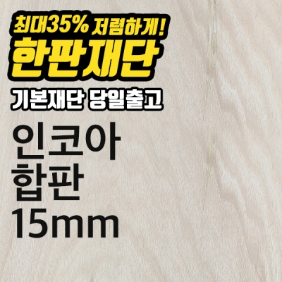 Shop/Mimimg/647_pa/item/20180416185443351560849278_thum_56131.jpg