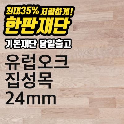 Shop/Mimimg/647_pa/item/20180417161005672020049114_thum_23797.jpg