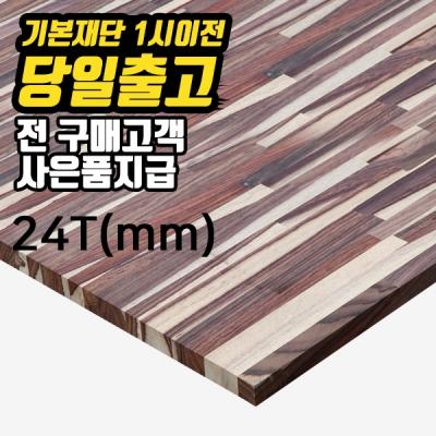 Shop/Mimimg/647_pa/item/20181031184114158740394190_thum_39782.jpg