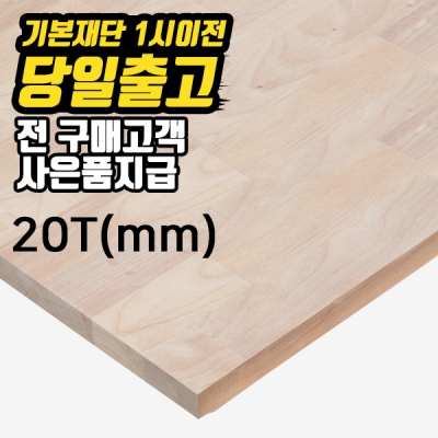 Shop/Mimimg/647_pa/item/20181101130557503918445483_thum_10220.jpg