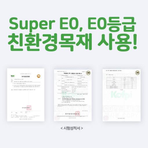 무취무절 프리미엄 미송합판(4.5T) 스마트 한판재단