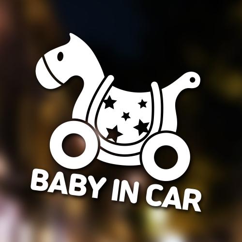 아기가타고있어요 자동차 스티커 베이빙푼 ver2