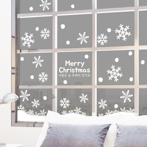 눈꽃 크리스마스 그래픽스티커 눈 내리는 날