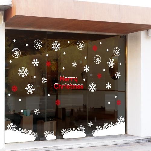 눈꽃 크리스마스 소품 그래픽스티커 눈 내리는 밤