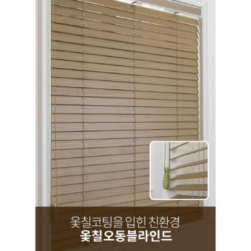 옻칠 오동나무 블라인드 NO-018