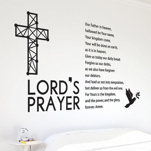주기도문(십자가)