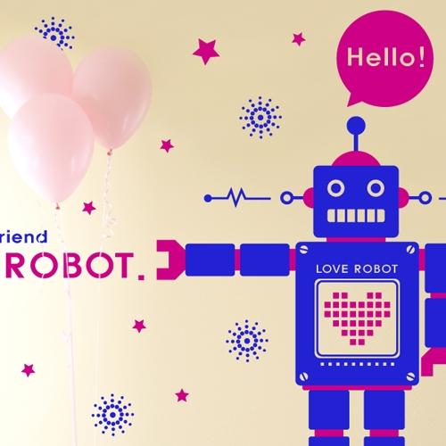 러브로봇2