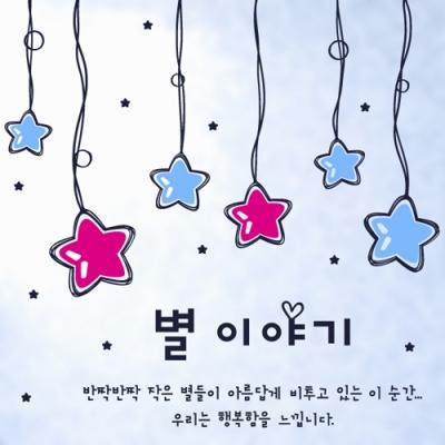 Shop/Mimimg/73_hu/item/500_1380865885578_thum_34358.jpg