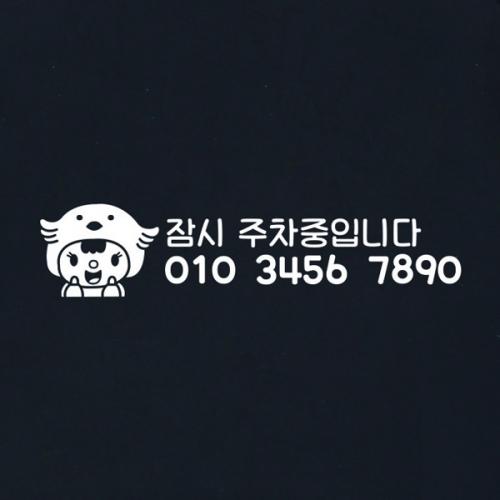 병아리인형 전화번호
