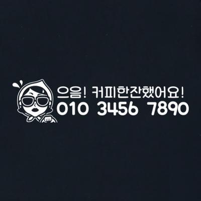 Shop/Mimimg/75_mo/item/20170523151018723519442882_thum_84032.jpg