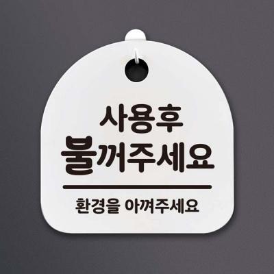 Shop/Mimimg/75_mo/item/20190701174837604227434611_thum_16309.jpg