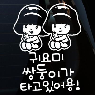 Shop/Mimimg/75_mo/item/500_car3_122_thum_32031.jpg