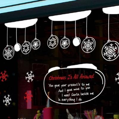 Shop/Mimimg/75_mo/item/500_snow_222_thum_32483.jpg