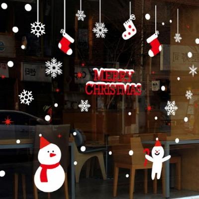 Shop/Mimimg/75_mo/item/500_snow_245_thum_92643.jpg