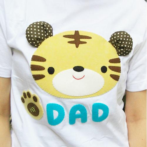 [DIY패키지] 랑이 완펜 - DAD