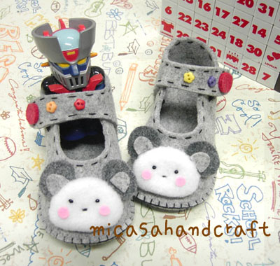 Shop/Mimimg/80_mi/item/20090213204928476.jpg