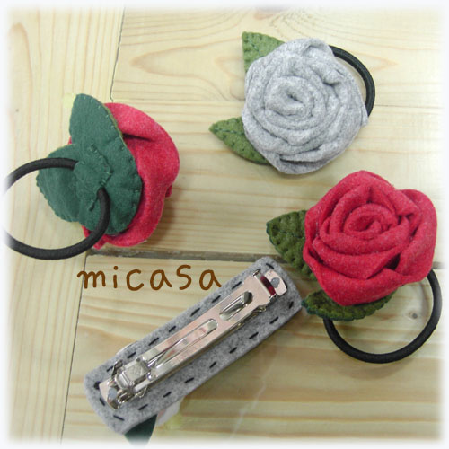 Shop/Mimimg/80_mi/item/ROSE1500_1237265746327.jpg
