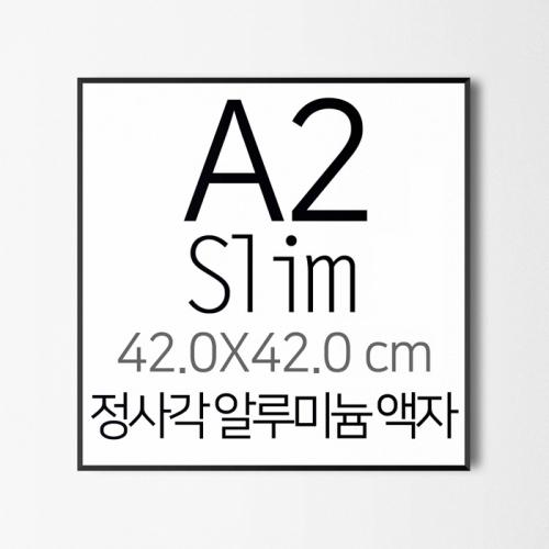 대형 거실 액자  FA000 ALS A2 정사각형 알루미늄 슬림 모던 액자