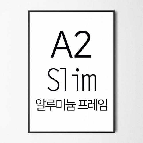 대형액자 FA000 AL A2 사이즈 알루미늄 슬림 액자