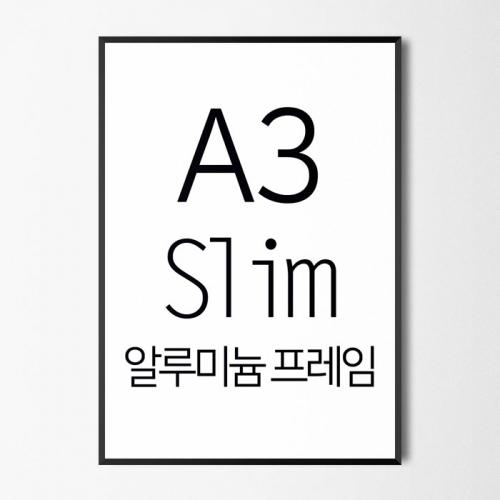 프레임액자  FA000 AL A3 사이즈 알루미늄 슬림 액자