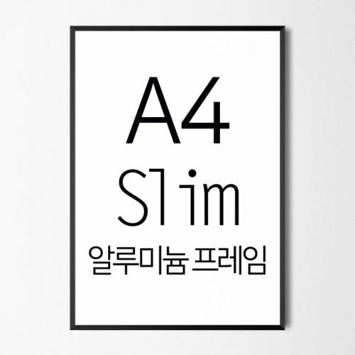 프레임액자  FA000 AL A4 사이즈 알루미늄 슬림 액자