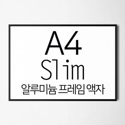 Shop/Mimimg/85_si/item/FA000-ALA4W-2-700_thum_99003.jpg