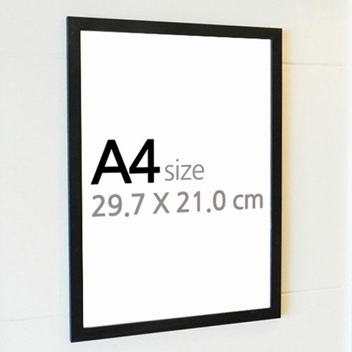 FA000_A4 포토프레임 A4 사이즈 가로,세로형 프레임액자