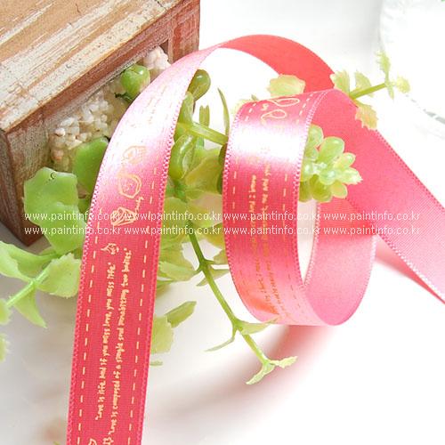 JO.프린트공단리본 (핑크)
