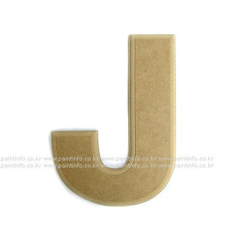 알파벳 대문자 J