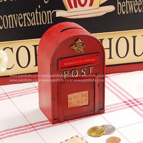AS.mailbox