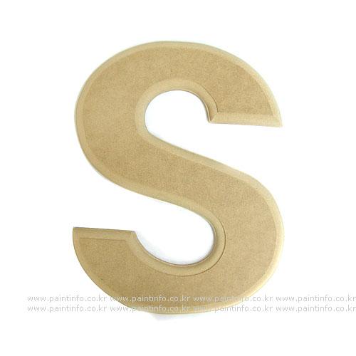 알파벳 대문자 S