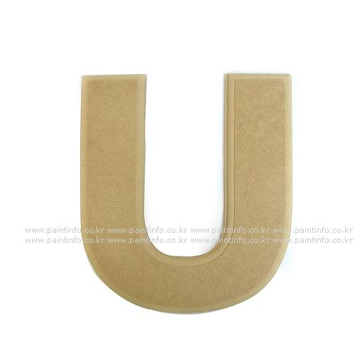 알파벳 대문자 U
