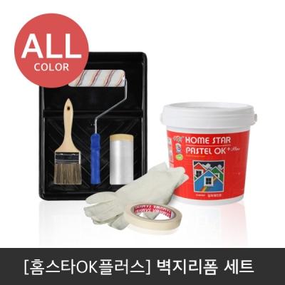Shop/Itemimages/20170420152407774613956362_thum_92839.jpg