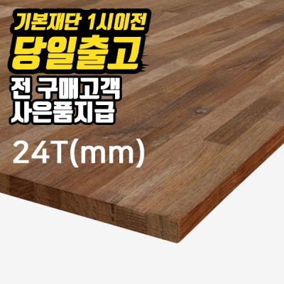 Shop/Itemimages/20180817103906443046140624_thum_82853.jpg