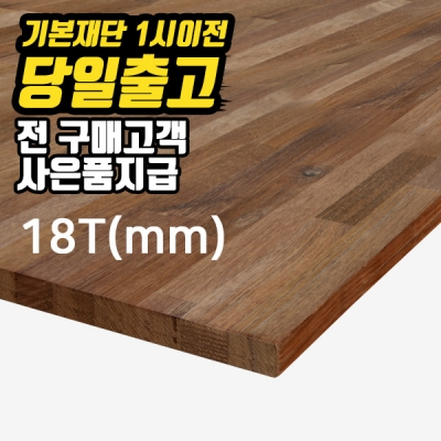 Shop/Itemimages/20180817103913588427705131_thum_15665.jpg