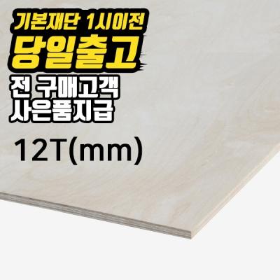 Shop/Itemimages/20180817110504906176070077_thum_56940.jpg