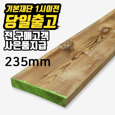 Shop/Itemimages/20180817111248672921855561_thum_88865.jpg