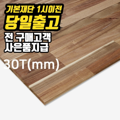 Shop/Itemimages/20181217134536341350922594_thum_14507.jpg