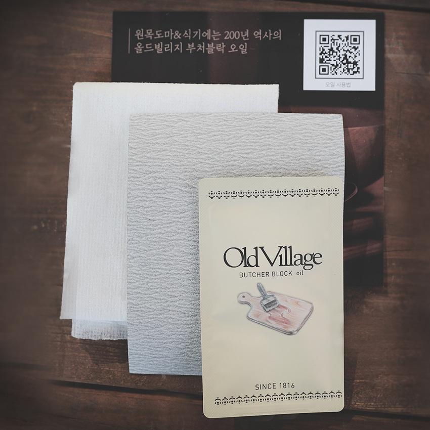 올드빌리지 부처블락 도마오일 유해물질0% (소포장용량 8ml)