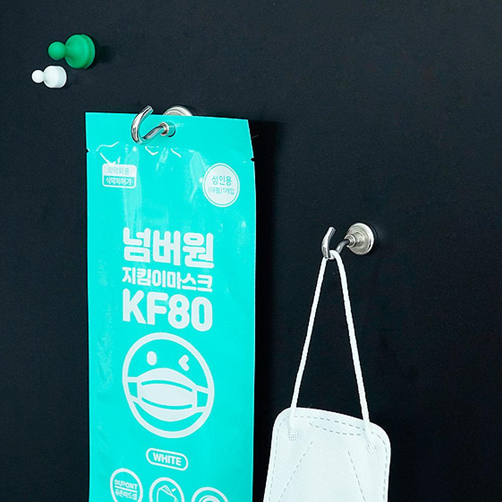 네오디움 강력 마그네틱 자석고리 / 냉장고 마스크 자석걸이