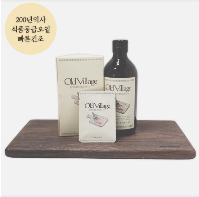 올드빌리지 부처블락 도마오일 유해물질0% (200,500ml)