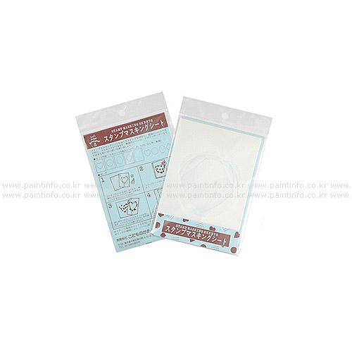 Stamp masking sheet