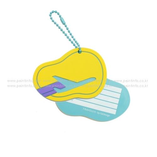 트래블러스 플라잉택 옐로우