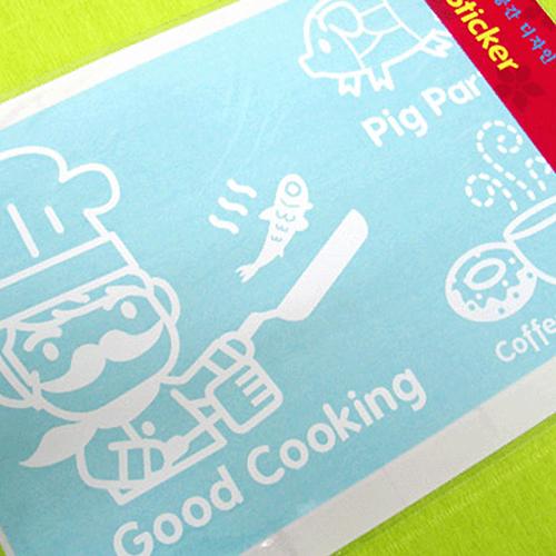 SS Life sticker 키친 시리즈(화이트)