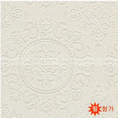 Shop/Itemimages/6000-1-400_Bcp_1473051583_4.jpg